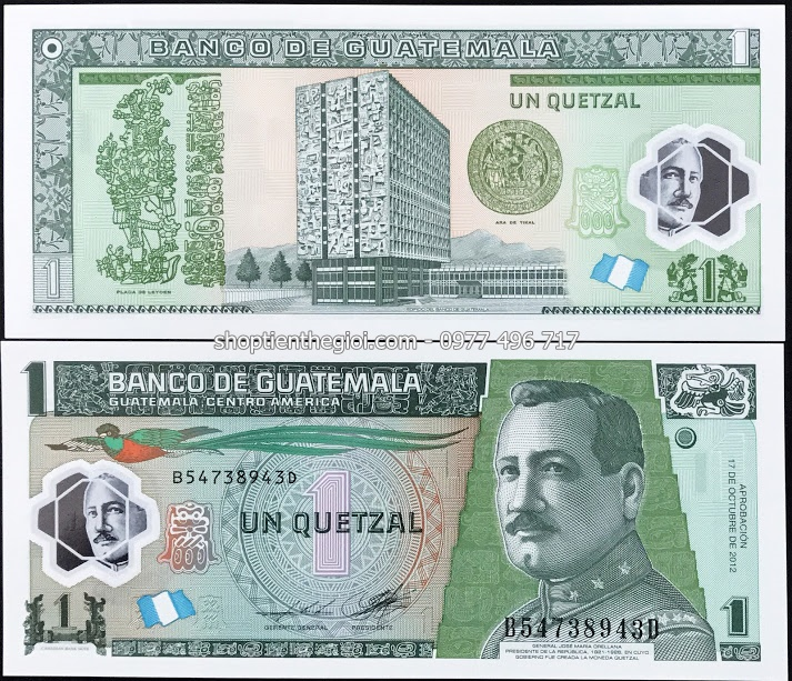 Guatemala 1 Quetzales 2011 UNC Polymer