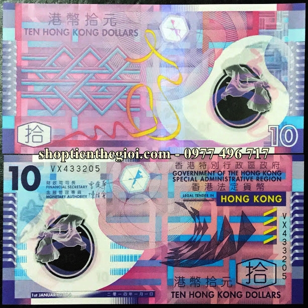 Hong Kong 10 Dollar 2007 UNC