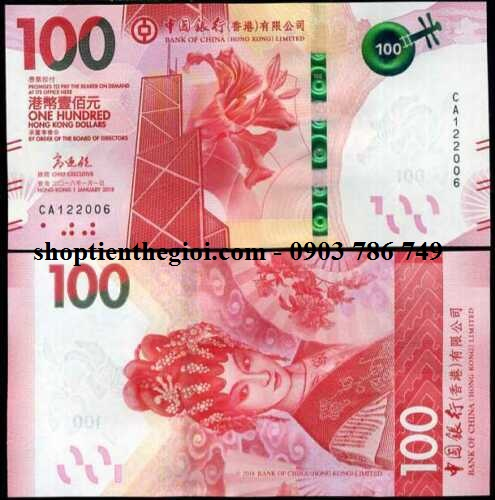 Hong Kong 100 Dollars 2018 BOC