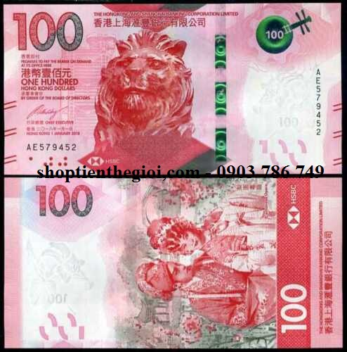 Hong Kong 100 Dollars 2018 HSBC