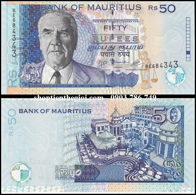 Mauritius 50 rupees 2009 UNC Polyme