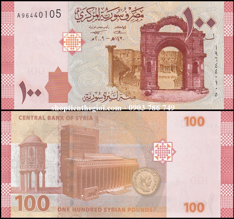 Syria 100 pounds 2009 UNC