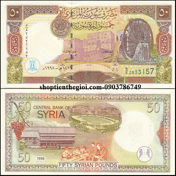 Syria 50 pounds 1998 UNC