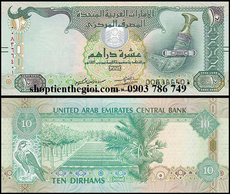 UAE 10 Dirhams 2017 UNC
